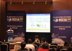 北京分析测试学术报告会暨展览会(BCEIA2017)圆满召开
